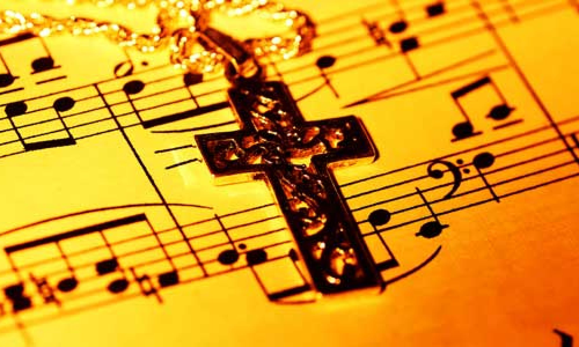 Christian Music Therapy
